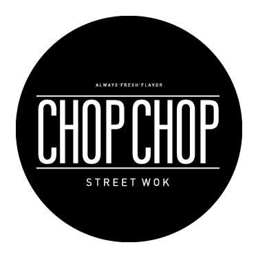 צ׳ופ צ׳ופ Chop Chop
