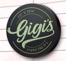 ג'יג'יז Gigi's