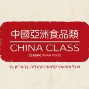 צ'יינה קלאס China Class