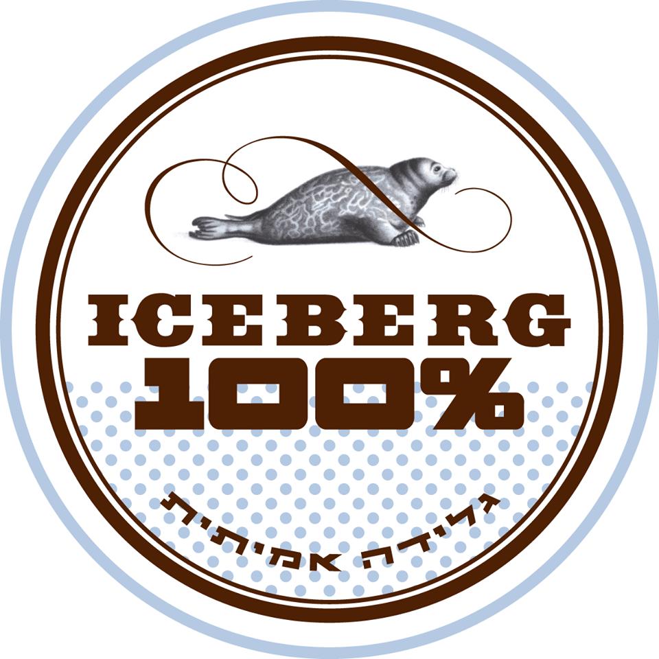 אייסברג Iceberg