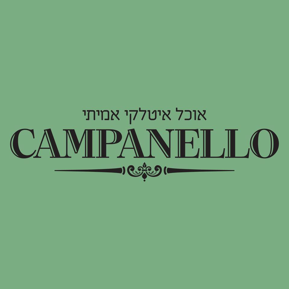 קמפנלו Campanello