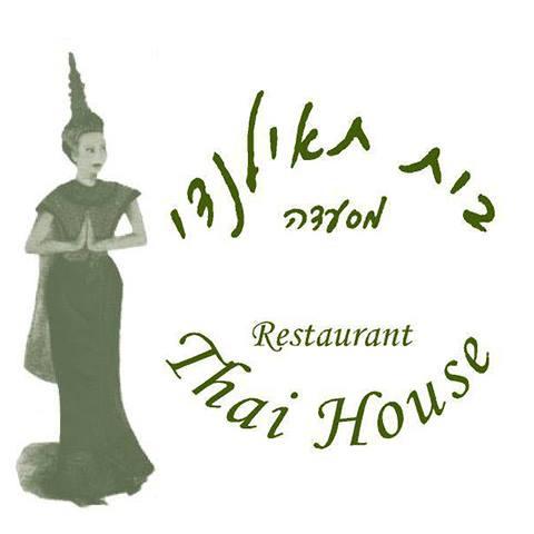 בית תאילנדי Thai House