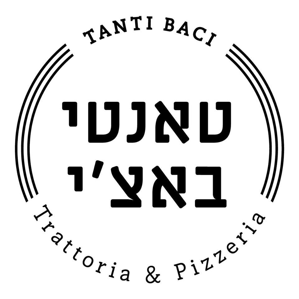 טאנטי באצ'י Tanti Baci