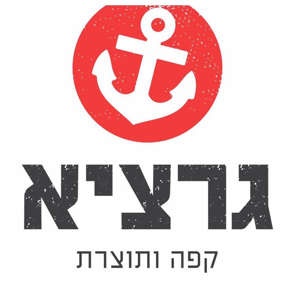 גרציא Gratzia