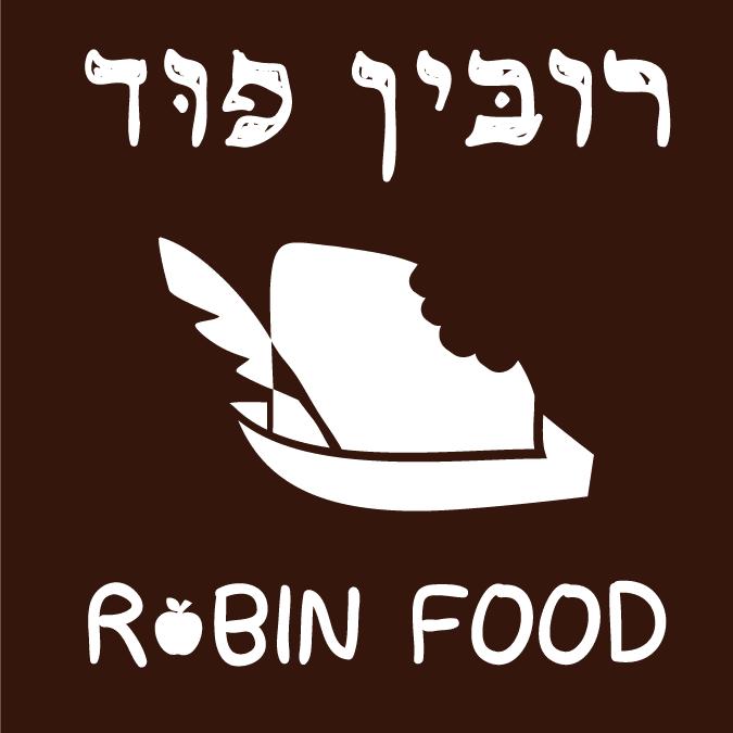 רובין פוד Robin Food