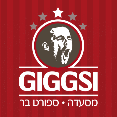 גיגסי Giggsi
