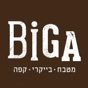ביגה Biga