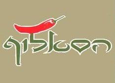סאלוף ובניו Saluf & Sons