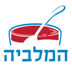 המלביה HaMalabiya