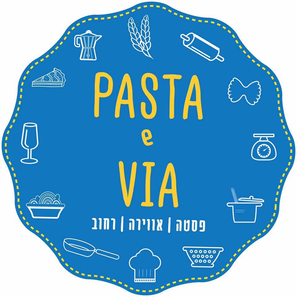 פסטה א ויאה Pasta e Via