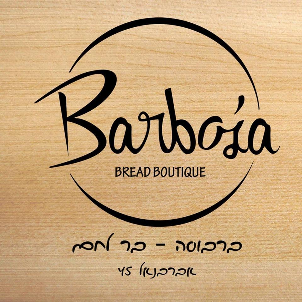 ברבוסה Barbosa