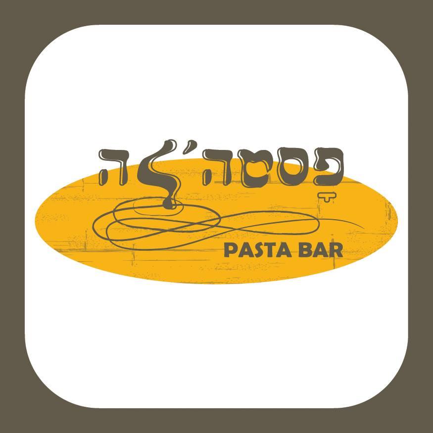 פסטה'לה Pastale