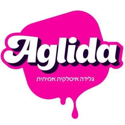 הגלידה Aglida
