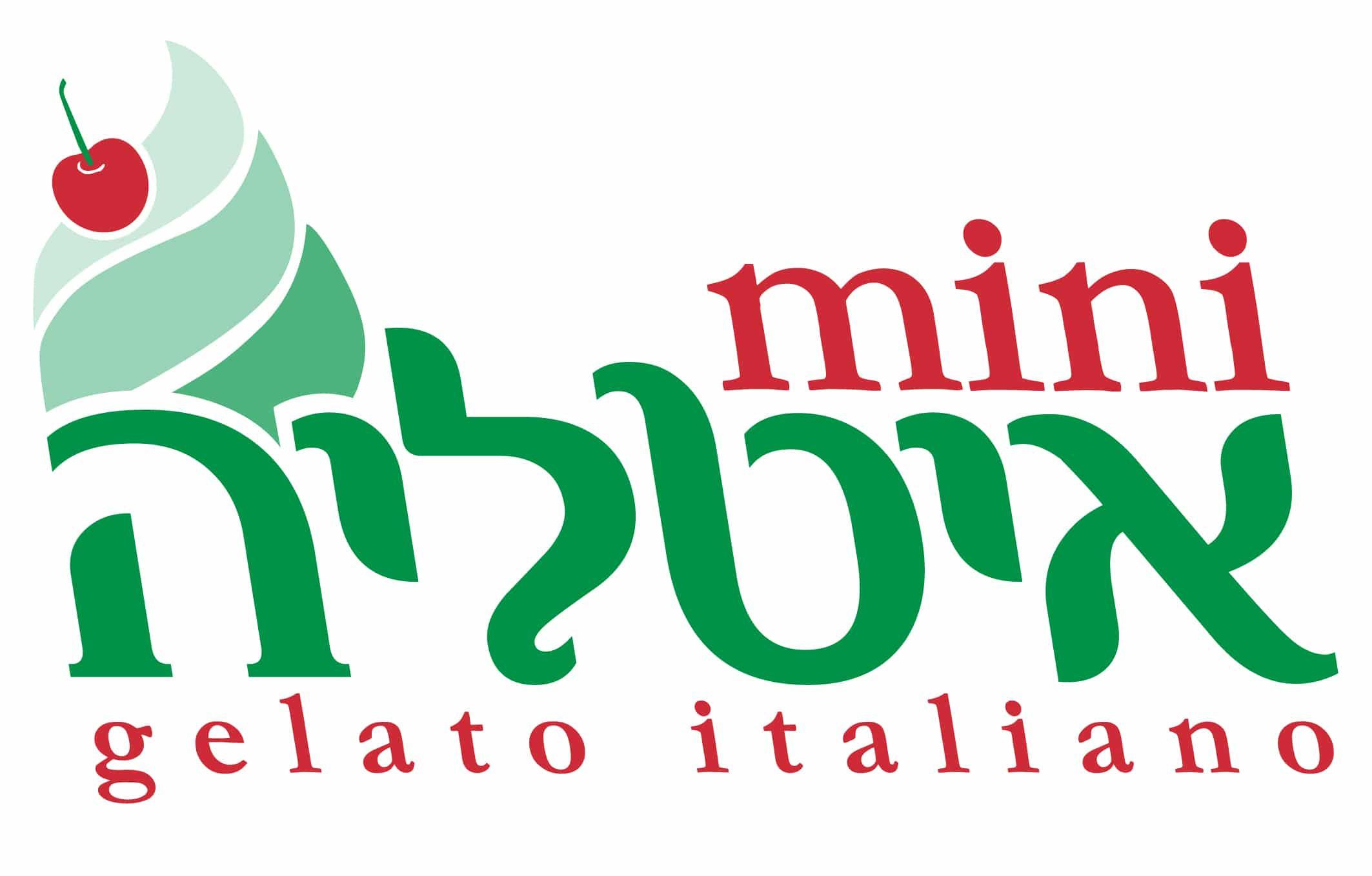 מיני איטליה Mini Italy