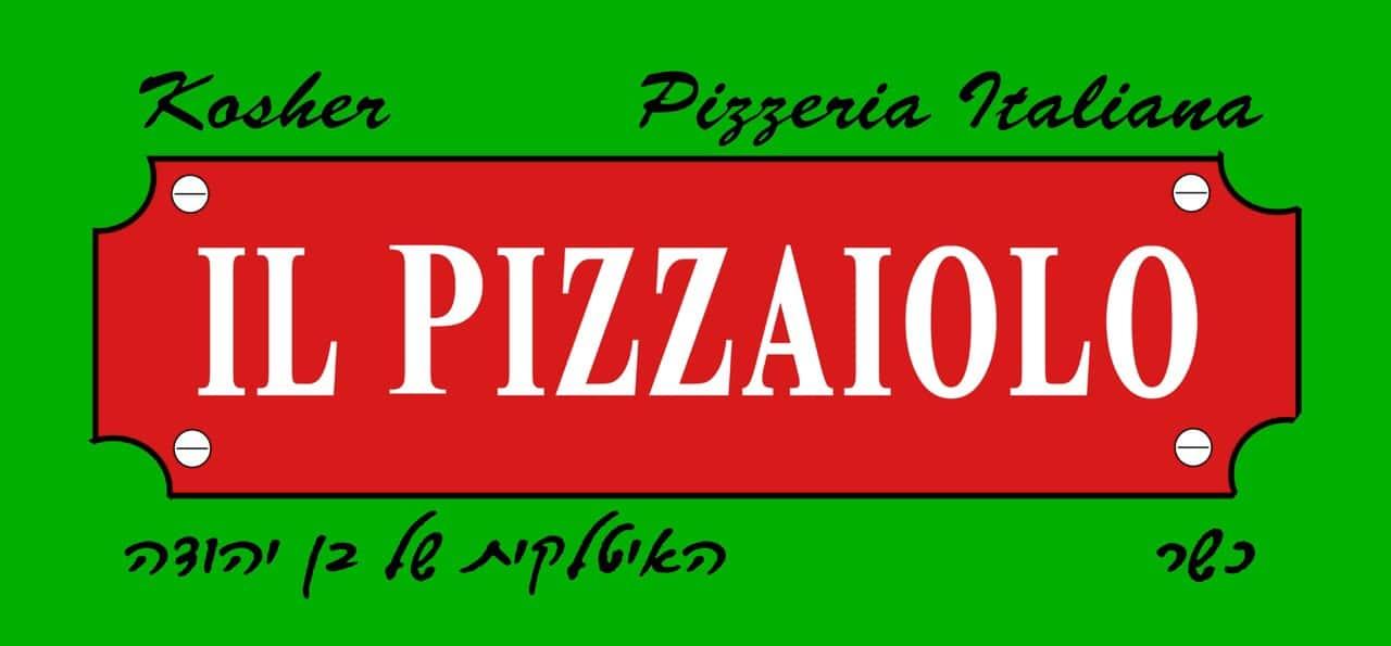 איל פיציולו Il Pizzaiolo