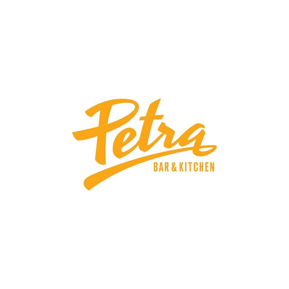 פטרה Petra