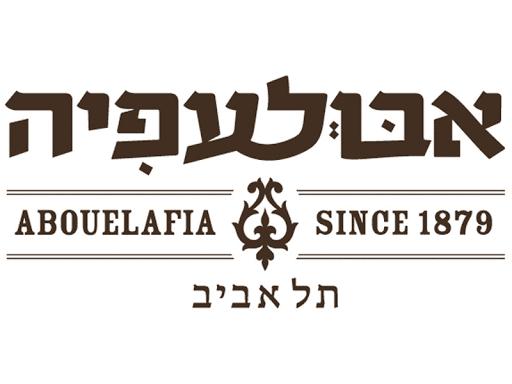 אבולעפיה אלנבי Abulafia Allenby