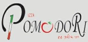 פיצה פומודורי Pizza Pomodori