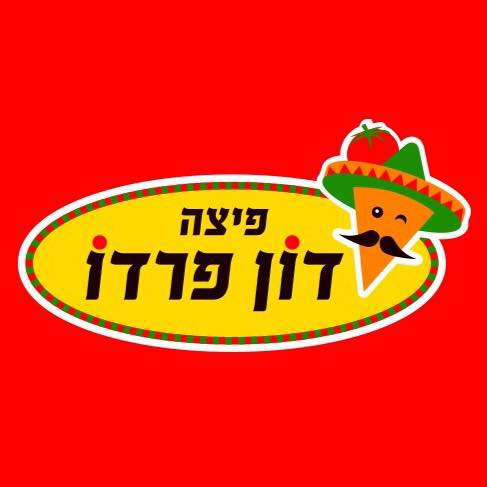 פיצה דון פרדו Pizza Don Perdo