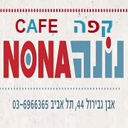 קפה נונה Cafe Nona