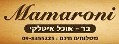 מאמארוני Mamaroni
