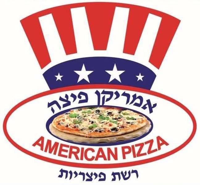 אמריקן פיצה רמת ישי American Pizza Ramat Yishai