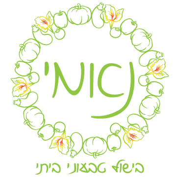נאמי – בישול טבעוני ביתי
