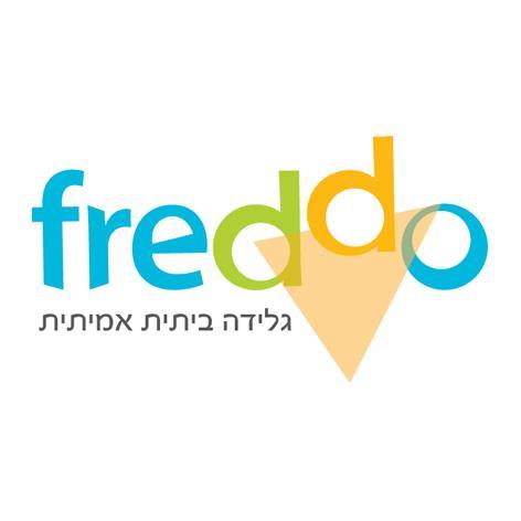 גלידה פרדו Freddo