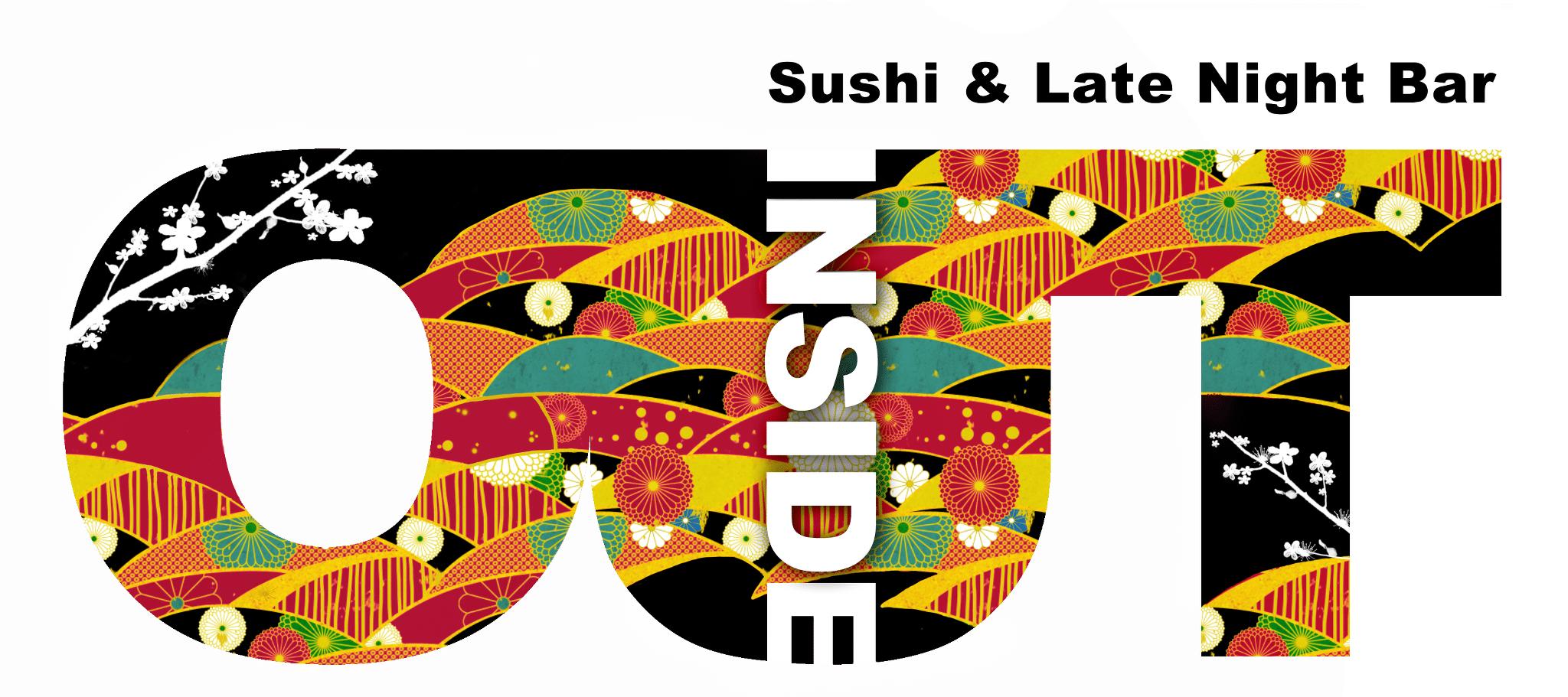 אינסייד אאוט סושי Inside Out Sushi