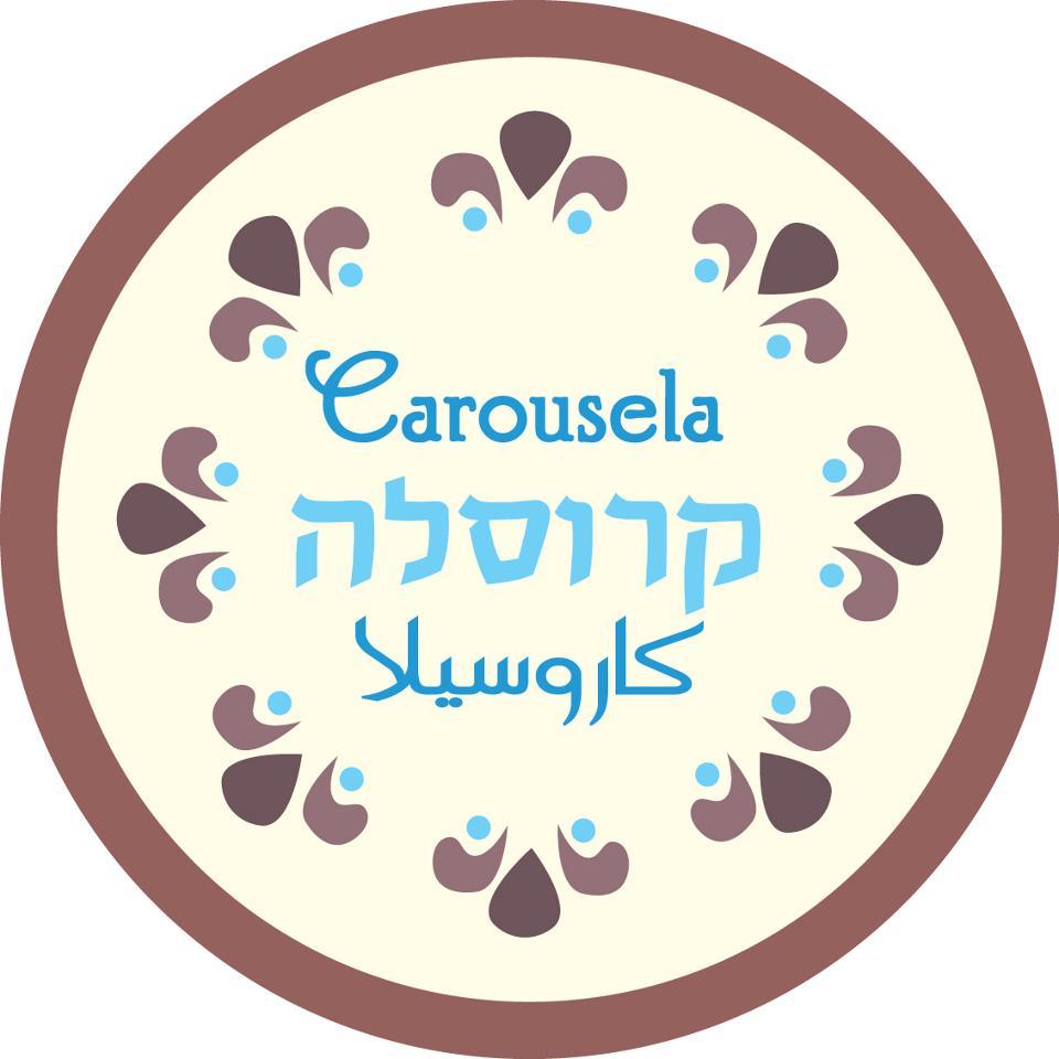 קרוסלה Carousela
