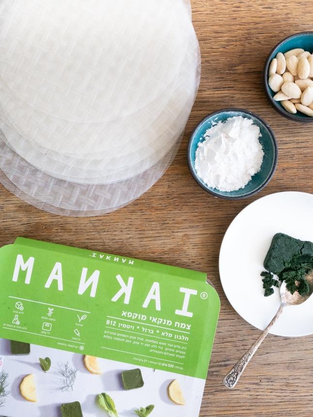 החומרים להכנת בורקס דפי אורז