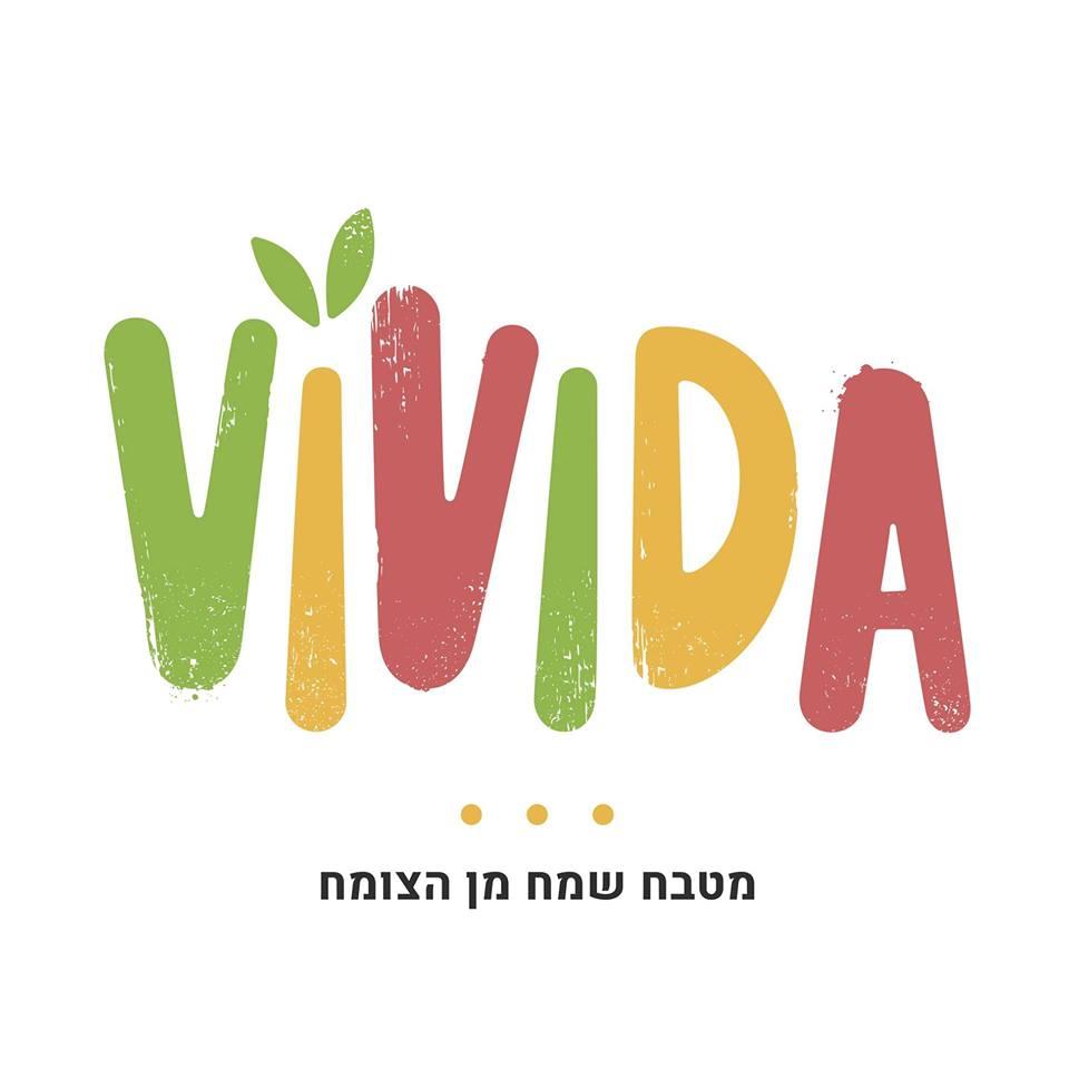 ויוידה Vivida