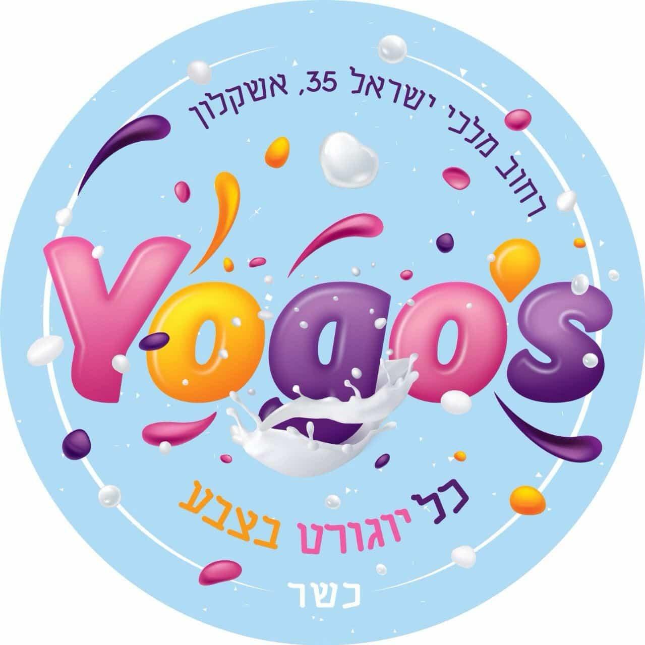 Yogo's יוגוס