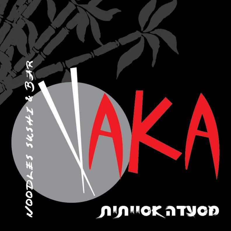 אקא Aka