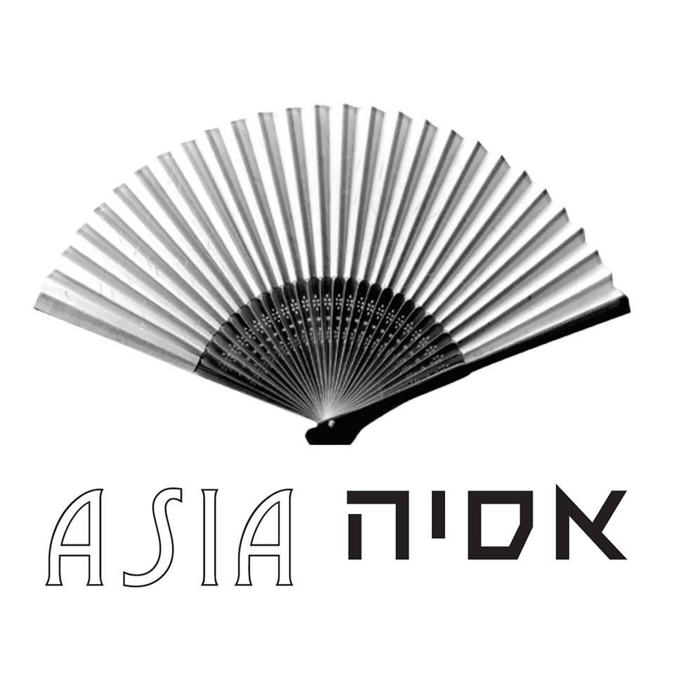 אסיה Asia