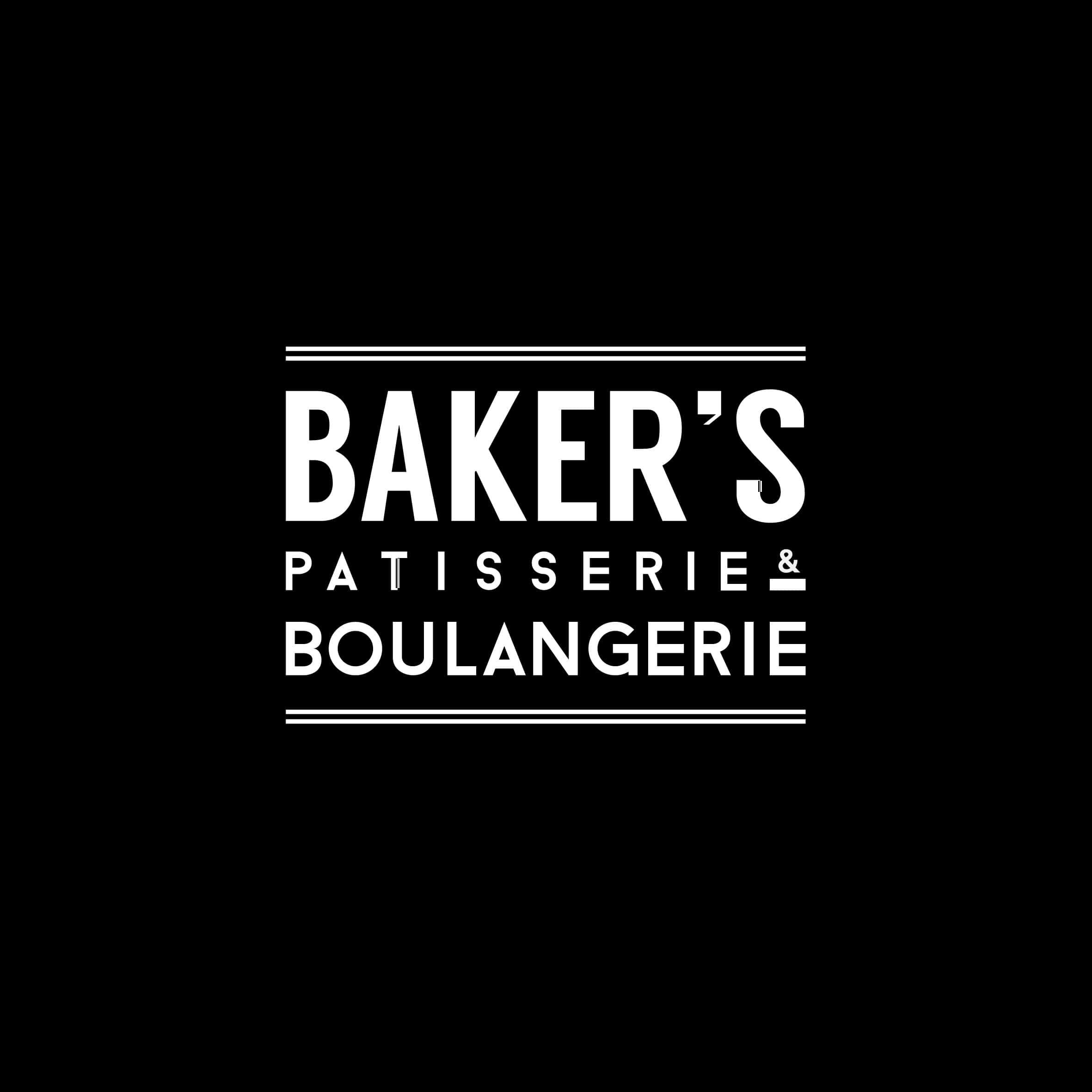בייקרס Bakers