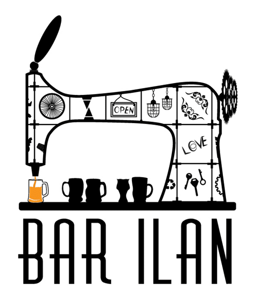 בר אילן Bar Ilan