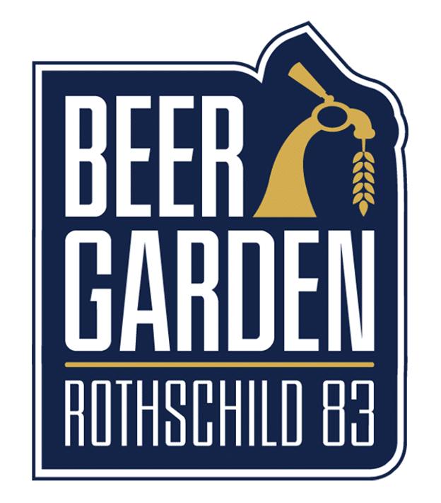 ביר גארדן Beer Garden