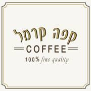 קפה קרמל Cafe Caramel