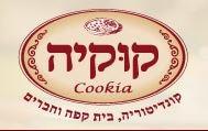 קוקיה Cookia
