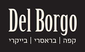 בראסרי דל בורגו Del Borgo Brasserie