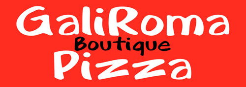 גלירומא בוטיק פיצה GaliRoma Boutique Pizza
