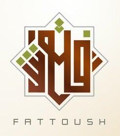 פטוש Fattoush