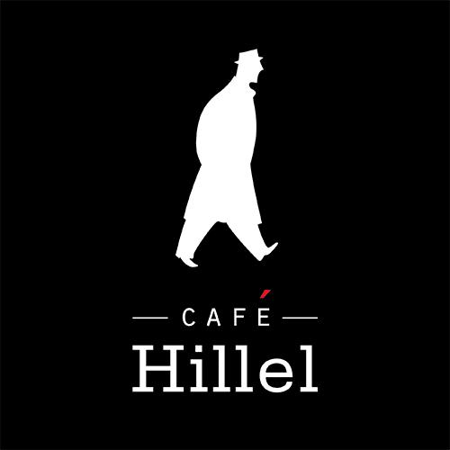 קפה הלל Cafe Hilel