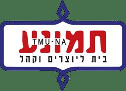 תיאטרון תמונע Tmuna Theater