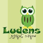 לודנס אקספרס Ludens Express [המקום נסגר]