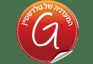 המעדניה של גולדשטיין