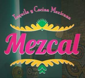 מסקל Mezcal