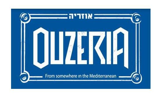 אוזריה Ouzeria