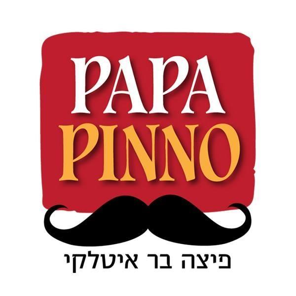 פאפא פינו Papa Pinno